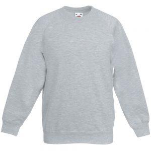 Ryhall PE Sweatshirts