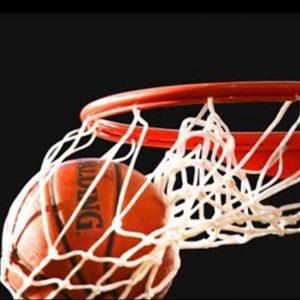 Basketball Equipment & Accessories